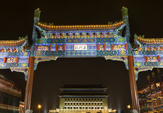 Zhenyang gate Stock Image