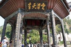 Zhenyuan Ancient Town in Guizhou China Stock Photos