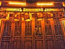 Zhenyuan-Nachtszene, alte Stadt 2 des Porzellans Stockbilder