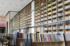 zhideshidai (纸时间)书店 免版税库存图片