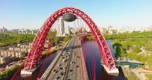 Zhivopisniy桥梁,莫斯科,俄罗斯 通风 股票视频