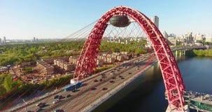 Zhivopisniy桥梁,莫斯科,俄罗斯 通风 影视素材