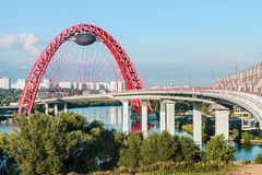Zhivopisny Bridge is cable-stayed bridge that spans Moscow Rive Stock Photos