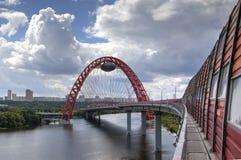 Zhivopisny Bridge. Moscow, Russia Stock Photography