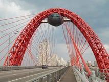 Zhivopisny (Picturesque) Bridge in Moscow. July, 2015 Stock Photo