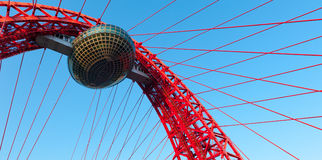 Zhivopisny suspension bridge Stock Photography