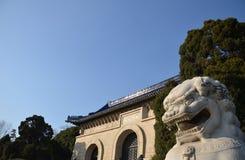 Zhong Shan Grave Kina Nan som jing Royaltyfri Foto