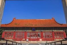Zhong Shan Hall royalty free stock photos