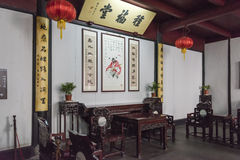 Zhongfu hall Stock Photos