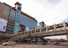 Zhongguancun in Beijing, China Stock Photo