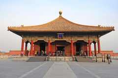 Zhonghedian,The Forbidden City (Gu Gong) Stock Images