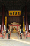 Zhonghedian,The Forbidden City (Gu Gong) Stock Photo