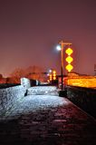 Zhonghua Gate Castle night Royalty Free Stock Photo