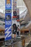 Zhonghuacheng ( china town ) mall Stock Photo