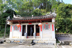 The zhongling gong temple Stock Photos