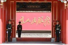 Zhongnanhai Fotografía de archivo libre de regalías