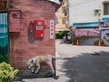 Zhongquan het communautaire 3D kunst schilderen Stock Afbeelding