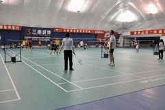 Zhongshan,china: badminton hall Royalty Free Stock Images