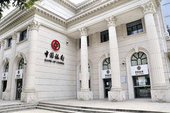 Zhongshan,china: bank of China Stock Photo