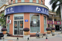 Zhongshan,china: Communication bank Stock Photography