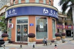Zhongshan,china: Communication bank Stock Photography