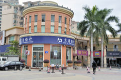 Zhongshan,china: Communication bank Royalty Free Stock Images