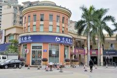 Zhongshan,china: Communication bank Royalty Free Stock Images
