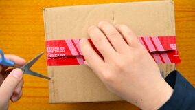Zhongshan,China-March 30, 2020:opening a box of product buying from JingDong. JingDong is on the NASDAQ and it names JD