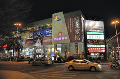 Zhongshan,china:shopping mall Stock Photos