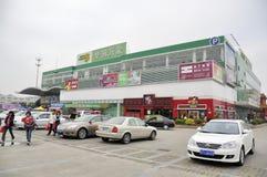 Zhongshan, China: voorhoede supermarkt royalty-vrije stock foto's