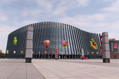 Zhongshan Culture and Art Center Royalty Free Stock Image