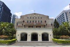 Zhongshan Hall in Taipei city Taiwan. Zhongshan Hall in Taipei city Royalty Free Stock Photos