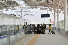 Zhongshan north railway station Royalty Free Stock Photos