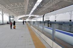 Zhongshan north railway station stock photo