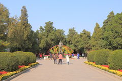 Zhongshan Park Beijing China Stock Photo