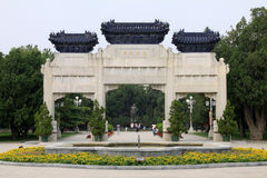 Zhongshan Park defend the Peace Arch in Beijing, China. BEIJING - August 29: Zhongshan Park defend the Peace Arch in Beijing, China on August 29, 2011 in Beijing Royalty Free Stock Photography
