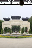 Zhongshan Park defend the Peace Arch in Beijing, China. BEIJING - August 29: Zhongshan Park defend the Peace Arch in Beijing, China on August 29, 2011 in Beijing Royalty Free Stock Photos