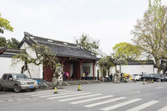 Zhongshan park Gate Royalty Free Stock Photography
