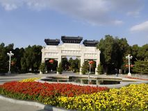 Zhongshan Park. Is located to the west of Tian'AnMen Gate in the heart of the Inner City. It is the site of the former Altar of Land and Harvest (from 1421 Stock Photography