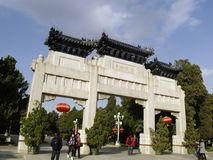 Zhongshan Park. Is located to the west of Tian'AnMen Gate in the heart of the Inner City. It is the site of the former Altar of Land and Harvest (from 1421 Royalty Free Stock Images