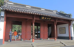 Zhongshan Park West lake Hangzhou China Royalty Free Stock Images