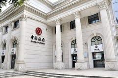 Zhongshan, porcelaine : la Banque de Chine photo stock
