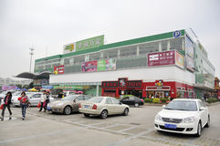 Zhongshan, porcelana: mercado super da vanguarda Fotos de Stock Royalty Free