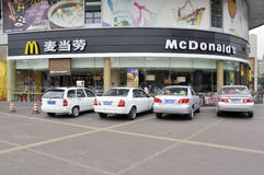 Zhongshan, porcellana: McDonald's fotografie stock