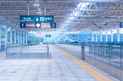 Zhongshan railway station Stock Photos