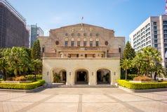 Zhongshan Salão na cidade de Taipei Foto de Stock