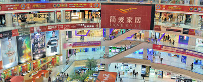 Zhongshan,shopping mall Stock Photos