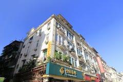 zhongshanlu走的商业街集邮公司  库存图片