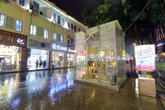 zhongshanlu路夜视图在雨中 免版税库存图片