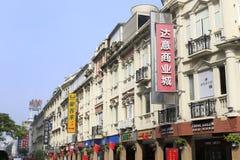 Zhongshanlu commercial street Stock Photo